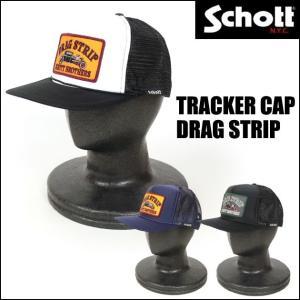 Schott ショット トラッカーキャップ DRAG STRIP メッシュキャップ 3179030 メンズ レディース プレゼント ギフト|sanshin