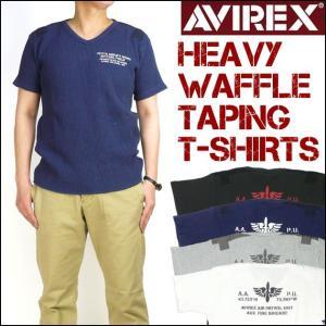 アビレックス AVIREX ヘビーワッフル テーピングTシャツ 半袖Tシャツ 6173286|sanshin