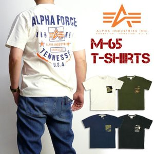 """ミリタリーブランド""""ALPHA""""のTシャツ。  M-65フィールドジャケットの胸ポケットのデザインを..."""