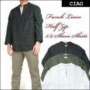 チャオ ciao フレンチリネン ハーフジップ 7分袖シャツ 夏に涼しい麻のシャツ 27-103 メンズ|sanshin