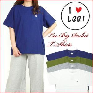 リー Lee レディース ビッグ ポケットロゴ 半袖Tシャツ Lee ワンポイントTシャツ LS7270|sanshin