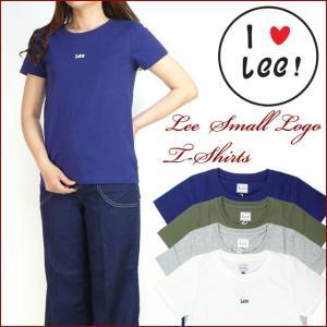 リー Lee レディース スモールロゴ 半袖Tシャツ Lee ワンポイントTシャツ LS7282|sanshin