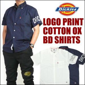 DICKIES ディッキーズ メンズ シャツ ロゴプリント コットンオックス 半袖ボタンダウンシャツ 172M20WD04 送料無料|sanshin