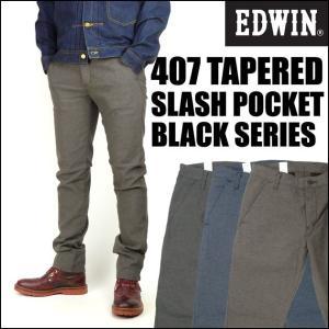 EDWIN エドウィン メンズジーンズ 407 テーパードト...