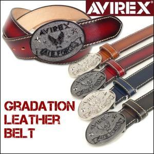 AVIREX アビレックス ベルト メンズ AVIREX バックル グラデーションレザーベルト AX3002 長さ調節可|sanshin