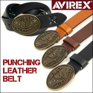 AVIREX アビレックス ベルト メンズ AVIREXバックル パンチングレザーベルト AX3003 長さ調節可|sanshin