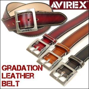 AVIREX アビレックス ベルト メンズ グラデーションレザーベルト AX3005 長さ調節可|sanshin