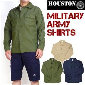HOUSTON ヒューストン メンズ シャツ アーミーシャツ 長袖ミリタリーシャツ 無地 40232 送料無料|sanshin