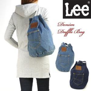 Lee リー ショルダーバッグ デニム ダッフルバッグ メンズ レディース LA0068 送料無料|sanshin