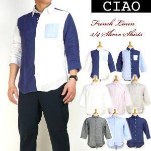 ciao チャオ メンズ シャツ フレンチリネン 7分袖シャツ 夏に涼しい麻のシャツ 28-101|sanshin