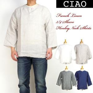 ciao チャオ メンズ シャツ フレンチリネン ヘンリーネック7分袖シャツ 夏に涼しい麻のシャツ 28-107|sanshin