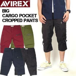 AVIREX アビレックス メンズ クロップドパンツ ビッグ カーゴポケット クロップド ストレッチ ミリタリー ショートパンツ 6196077|sanshin