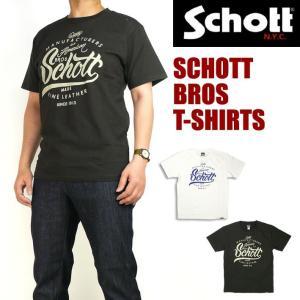 Schott ショット メンズ Tシャツ 半袖プリントTシャツ SCHOTT BROS 3183049|sanshin
