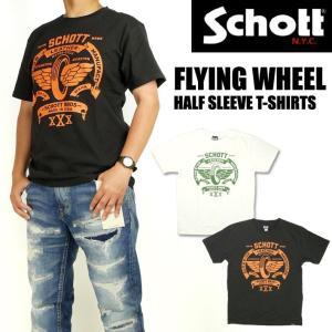 セール Schott ショット メンズ Tシャツ 半袖プリントTシャツ FLYING WHEEL 3183051|sanshin
