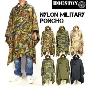 HOUSTON ヒューストン ポンチョ NYLON MILITARY PONCHO ナイロン ミリタリーポンチョ 送料無料 51718|sanshin