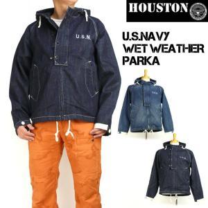 HOUSTON ヒューストン ミリタリージャケット メンズ US NAVY WET WEATHER PARKA デニム パーカー 送料無料 50670|sanshin