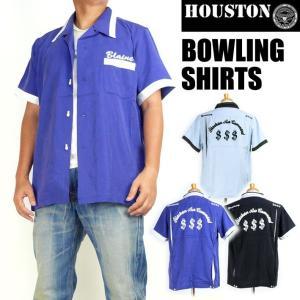 HOUSTON ヒューストン メンズ ボーリングシャツ BOWLING SHIRTS $$$ 半袖シャツ 送料無料 40383|sanshin
