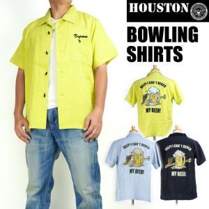HOUSTON ヒューストン メンズ ボーリングシャツ BOWLING SHIRTS BEER 半袖シャツ 送料無料 40384|sanshin