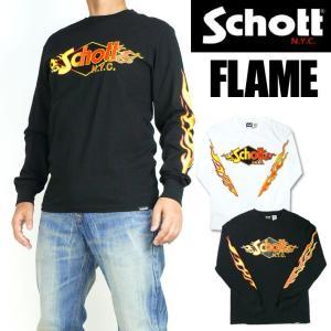 Schott ショット メンズ Tシャツ 長袖プリントTシャツ FLAME 日本製 送料無料 3183071|sanshin
