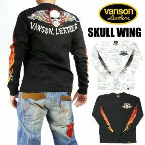 VANSON バンソン メンズ Tシャツ 刺繍 長袖Tシャツ SKULL WING 送料無料 NVLT-812 sanshin