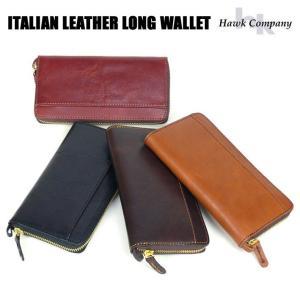 HAWK COMPANY ホークカンパニー FAUCON イタリアンレザー ロングウォレット ラウンドジップ 財布 本革 送料無料 メンズ レディース 7216|sanshin