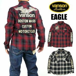VANSON バンソン メンズ シャツ オンブレチェック 長袖シャツ EAGLE 送料無料 NVSL-808|sanshin
