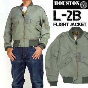 HOUSTON ヒューストン メンズ L-2B フライトジャケット US AIR FORCE ミリタリージャケット 日本製 送料無料 5L-2BX|sanshin