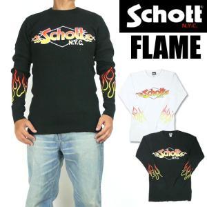 Schott ショット メンズ Tシャツ 長袖 ワッフルTシャツ FLAME 送料無料 3183062|sanshin