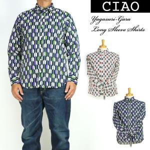 ciao チャオ メンズ シャツ 和柄矢絣 長袖シャツ やがすり 和モダン 日本製 28-864|sanshin