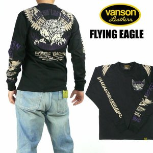 VANSON バンソン メンズ Tシャツ 刺繍 長袖Tシャツ FLYING EAGLE 送料無料 NVLT-816 sanshin
