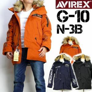 AVIREX アビレックス TYPE N-3B G-10 メンズ フライトジャケット ミリタリージャケット 6182177|sanshin