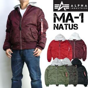 ALPHA アルファ MA-1 フライトジャケット メンズ NATUS ナトゥース フード付きMA-1 ミリタリージャケット TA0130|sanshin