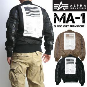 ALPHA アルファ MA-1 フライトジャケット メンズ BLOOD CHIT TRANSPORT TIGHT JACKET ミリタリージャケット TA0141 セール|sanshin