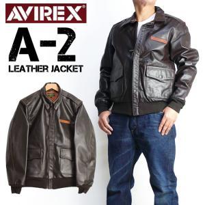 AVIREX アビレックス A-2 レザージャケット メンズ A2 PLAIN フライトジャケット ミリタリー 6181061|sanshin
