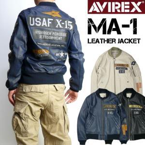 AVIREX アビレックス レザー MA-1 X-15 メンズ LEATHER MA1 X15 フライトジャケット ミリタリージャケット 6181067|sanshin