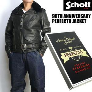 Schott ショット レザージャケット パーフェクト 90周年記念ライダースジャケット 革ジャン 90TH ANNIVERSARY MADE IN USA 7565|sanshin