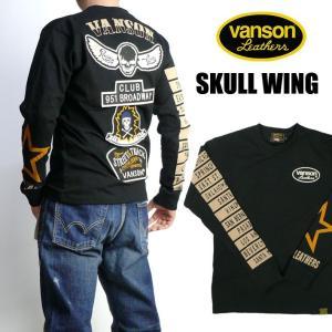 VANSON バンソン メンズ Tシャツ 長袖Tシャツ SKULL WING 刺繍ワッペン プリント NVLT-818 sanshin
