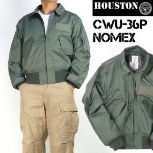 HOUSTON ヒューストン メンズ CWU36P フライトジャケット CWU-36P NOMEX ノーメックス 日本製 5CW36P-NM|sanshin