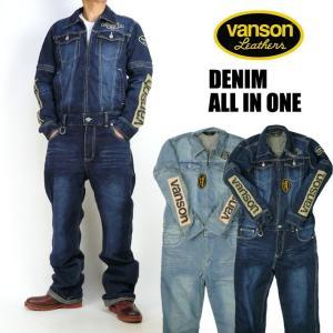 VANSON バンソン メンズ デニム オールインワン ツナギ 袖着脱可能 EAGLE NVAO-901 sanshin