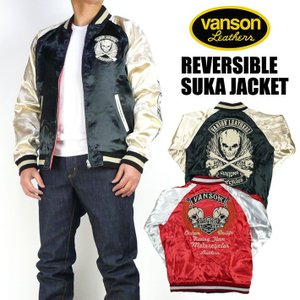 VANSON バンソン メンズ スカジャン リバーシブル スーベニアジャケット SKULL NVJK-901 sanshin