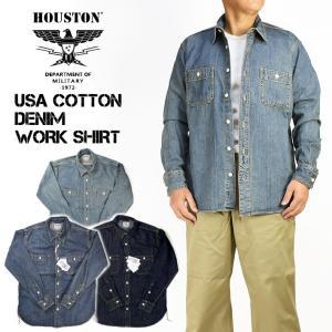 HOUSTON ヒューストン USAコットン デニムワークシャツ USA COTTON DENIM WORK SHIRTS メンズ ミリタリー 40511|sanshin