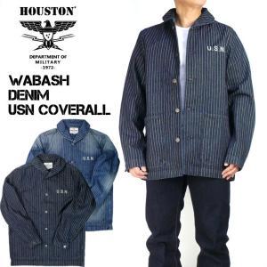 HOUSTON ヒューストン ウォバッシュ デニム カバーオール メンズ ミリタリージャケット 春物 50862|sanshin