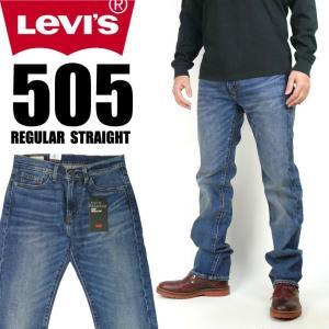 LEVI'S リーバイス 505 レギュラーストレート LEVI'S PREMIUM BIG E ストレッチデニム ミッドブルー 00505-155|sanshin