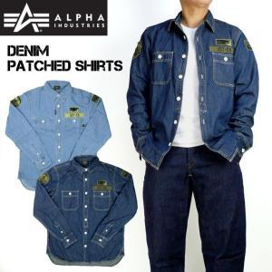 ALPHA アルファ 長袖 デニムシャツ DENIM PATCHED SHIRTS ミリタリー ワッペンシャツ TS5068|sanshin