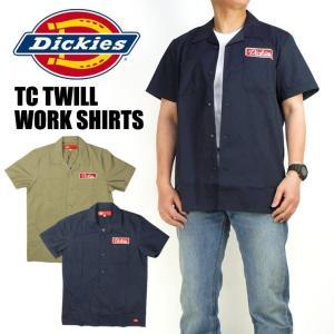 Dickies ディッキーズ TCツイル ワークシャツ メンズ オープンカラー 半袖シャツ ロゴワッペン DK006318|sanshin