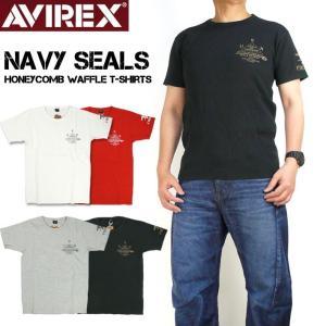 AVIREX アビレックス ハニカム ワッフル 半袖Tシャツ ネイビーシールズ NAVY SEALS メンズ ミリタリー 6193323|sanshin