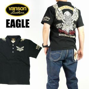 VANSON バンソン メンズ ポロシャツ 刺繍 半袖ポロシャツ EAGLE NVPS-906 sanshin