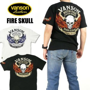VANSON バンソン メンズ Tシャツ 刺繍 半袖Tシャツ FIRE SKULL NVST-902|sanshin