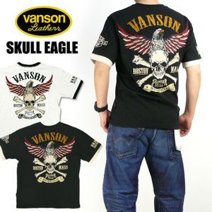 VANSON バンソン メンズ Tシャツ 刺繍 半袖Tシャツ SKULL EAGLE NVST-906 sanshin