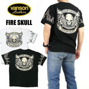 VANSON バンソン メンズ Tシャツ 刺繍 半袖Tシャツ FIRE SKULL スラブ天竺 NVST-910 sanshin